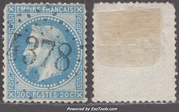 GC 4378 (Heming, Meurthe (52)), Cote 45€ - 1849-1876: Classic Period