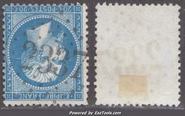 GC 2337 (Metzerwisse, Moselle (55)), Cote 25€ - 1849-1876: Classic Period