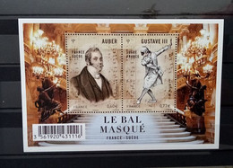 FRANCE NEUF.BF N 4706 Opera.le Bal Masque - Nuovi
