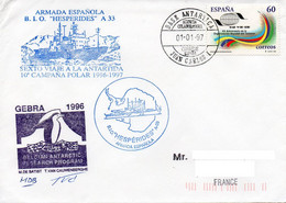 Belgique - Expédition Antarctique Gebra 1996 Bateau Hesperides Oblit Base Espagne Juan Carlos 01/01/1997 - Antarctic Expeditions