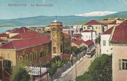LIBAN - BEYROUTH - CACHET POSTE AUX ARMEES - Lebanon
