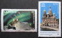FRANCE Service N°128 Et 129 Neuf ** - Verzamelingen