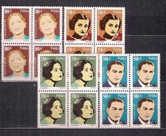 POLAND 1990 FAMOUS POLISH SINGERS Set BLOCK Of 4 MNH - Unused Stamps