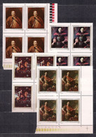 POLAND 1983 - 300th ANNIVERSARY Of THE VIENNA RELIEF - KING JAN III SOBIESKI BLOCK Of 4 MNH - Unused Stamps