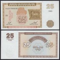 ARMENIEN - ARMENIA 25 DRAM BANKNOTE 1993 Pick 34 UNC (1)   (24297 - Other - Asia