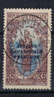 CONGO     N°  YVERT  81     OBLITERE       ( Ob   2 / 47 ) - Oblitérés