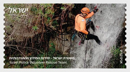 Israel MNH ** 2021 ATM Label - Israel Police Volunteer Rescue Team - Neufs (sans Tabs)