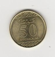 ARABIE SAOUDITE - 50 HALALA 2016 - Saudi Arabia