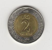 ARABIE SAOUDITE - 2 RYALS 2016 - Saudi Arabia