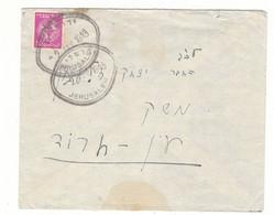 Israël -  Période Intérimaire - Lettre De 1948 ° - Oblit Spéciale De  Jerusalem - Cachet Ovale - - Storia Postale