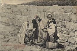 JERUSALEM  Cordonier Arabe RV - Israele