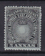 British East Africa: 1894   Light & Liberty    SG29    5a      MH - Afrique Orientale Britannique