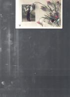 16560     ENFANT   NON   ECRITE - Portraits