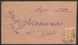 Iran, Used Cover From Yazd To Isfahan, As Per Scan. - Iran