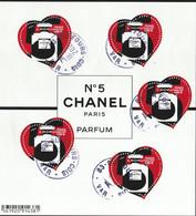 FRANCE 2021 BLOC CHANEL N°5 PARFUM OBLITERE - BF 152 - Oblitérés