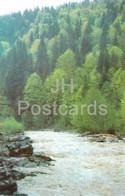 Mountain River - Carpathian Mountains - Carpathians - 1971 - Ukraine USSR - Unused - Oekraïne