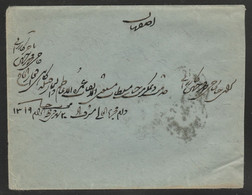 Iran, Used Cover From Kasvin To Isfahan, As Per Scan. - Iran