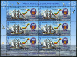Lithuania 2009 THE WORLDWIDE REGATTA OF SAILING SHIPS. Mi 1018 Klb - Lituania