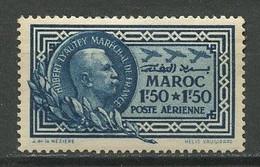 MAROC 1935 PA N° 40 ** Neuf MNH Superbe C 30 € Maréchal Lyautey Monument Avions Planes - Aéreo
