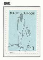 D - [150105]SUP//**/Mnh-[1224] Belgique 1962, Mémoire Des Victimes Des Camps De Concentration, Dessin De Lanchelevici, S - Militaria