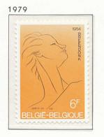 D - [151803]SUP//**/Mnh-[1928] Belgique 1979, Le Résistant, Monument Aux Prisonniers Politiques, SNC - WW2