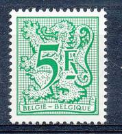 [151898]SUP//**/Mnh-N° 1960P7a, 5F Vert, Type Chiffre Sur Lion Et Banderole, Papier Typo, Gomme Grise, SNC - 1977-1985 Figure On Lion