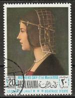 Ras Al-Khaimah 1968 - Beatrice D'Este; By Leonardo Da Vinci (1452-1519) - Giorno Della Mamma