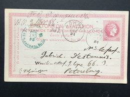 GREECE 1891 Postcard Athens Postmark - Lettres & Documents