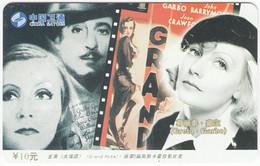 CHINA H-358 Prepaid ChinaSatcom - Cinema, Actress, Greta Garbo - Used - China