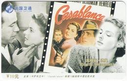 CHINA H-360 Prepaid ChinaSatcom - Cinema, Actress, Ingrid Bergman - Used - China