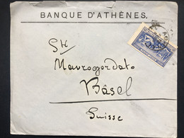 GREECE 1907 Cover With 25 Olympic Games Stamp - Athens To Basel Switzerland - Lettres & Documents