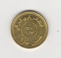 IRAK - 50 DINARS 2004 - Iraq