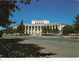 97826- ULAANBAATAR NATIONAL UNIVERSITY OF MONGOLIA, CAR - Mongolia