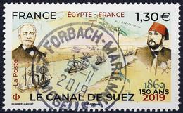 5347 CANAL De SUEZ OBLITERE  ANNEE 2019 CACHET ROND CENTRE - Used Stamps