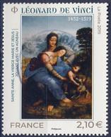 5355 TABLEAU De Léonard De VINCI  OBLITERE  ANNEE 2019 CACHET ROND - Used Stamps