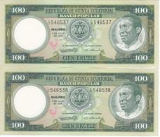 PAREJA CORRELATIVA DE GUINEA ECUATORIAL DE 100 EKUELE DEL AÑO 1975 SIN CIRCULAR (UNCIRCULATED)  (BANKNOTE) - Equatorial Guinea