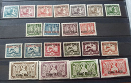 Timbre Colonie Francaises Kouang - Tcheou Neuf * N 97/117 - Unused Stamps