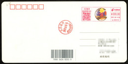China NanKing Postage Machine Meter On Postcard: Chinese Valentine's Day - Briefe U. Dokumente