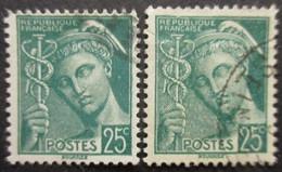FRANCE N°411 Plus Petit Que Le Normal Oblitéré - Abarten: 1931-40 Gebraucht