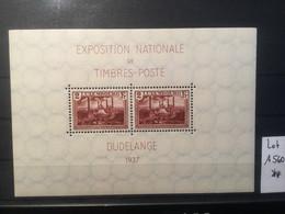 LUXEMBURG BLOCK 2  SAUBER POSTFRISCH (MNH) A 560 - Unused Stamps