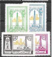 Iran Mint LOW Hinged * Petrol Oil Industry 1953 (13 Euros) - Iran