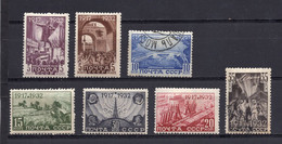 1932. RUSSIA,SOVIET,USSR,15th  ANNIVERSARY OF THE REVOLUTION,SET OF 7 STAMPS,USED - Used Stamps