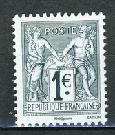YT 5095 NSG (L2234) - Used Stamps