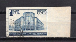 1929. RUSSIA,SOVIET,USSR,CENTRAL TELEGRAPH IN MOSCOW,1 RUB. STAMP,IMPERF,USED - Gebraucht