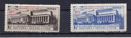 1932. RUSSIA,SOVIET,USSR,LENINGRAD,FIRST RUSSIAN PHILATELIST EXHIBITION,15+30 MH,35+70 MNH+ - Unused Stamps
