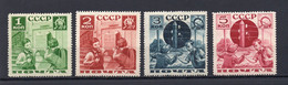 1936. RUSSIA,SOVIET,USSR,PIONEERS,PERFORATION 14,4 STAMPS,MH AND MNH - Ungebraucht