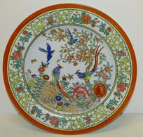 ANCIENNE ASSIETTE PORCELAINE CHINE Décor Central D'oiseaux De Paradis  COLLECTION DECO VITRINE - Altri