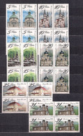 POLAND 1984 SACRED ARCHITECTURE Set BLOCK Of 4 MNH - Unused Stamps