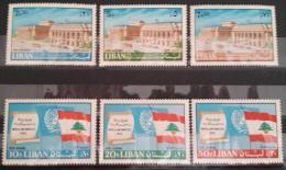11 Lebanon 1967 SG 971-976 UN San Francisco Pact Of 1945 - Complete Set MNH - Map - United Nations - Libano