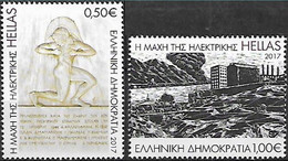 Grèce Hellas 2872/73 WWII - Seconda Guerra Mondiale